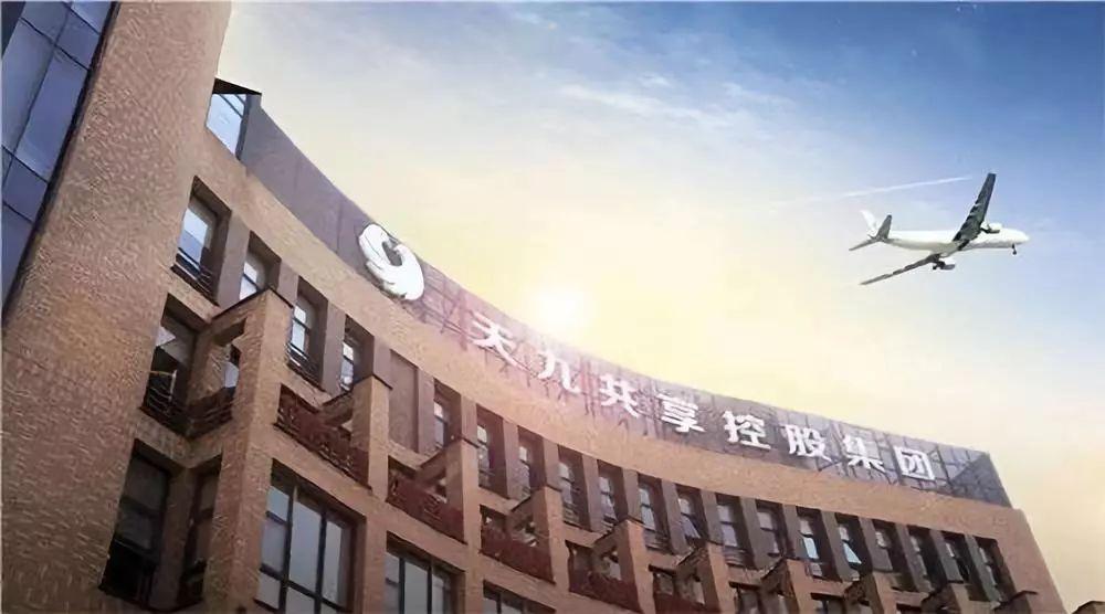 张立新牛肉空心面联手天九共享集团,迎来高速发展!